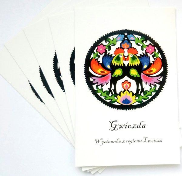 gwiozda5